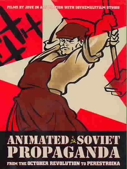 ANIMATED SOVIET PROPAGANDA BY VERTOV,DZIGA (DVD)